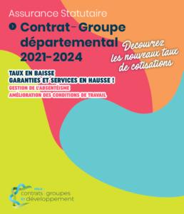 ASSURANCE STATUTAIRE 2021-2024 : un nouveau contrat, de nouvelles conditions favorables aux collectivités adhérentes !